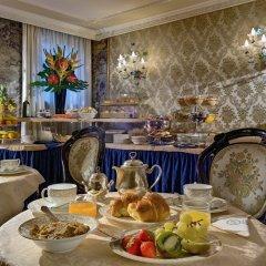 Hotel Montecarlo Венеция питание фото 2