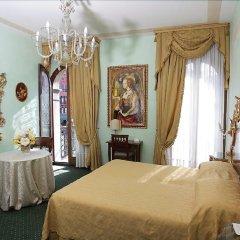 Hotel Marconi Венеция помещение для мероприятий
