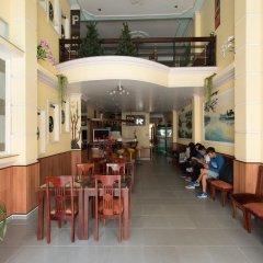 PK Hotel Далат питание фото 3