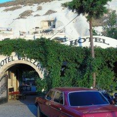 Lalezar Cave Hotel Турция, Гёреме - отзывы, цены и фото номеров - забронировать отель Lalezar Cave Hotel онлайн парковка