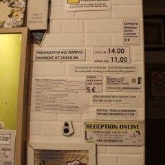 Отель European Rooms Италия, Парма - отзывы, цены и фото номеров - забронировать отель European Rooms онлайн в номере фото 2