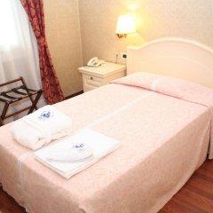 Отель Terme Roma Италия, Абано-Терме - 2 отзыва об отеле, цены и фото номеров - забронировать отель Terme Roma онлайн комната для гостей фото 3