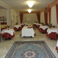 Отель Villa Nacalua Ситта-Сант-Анджело помещение для мероприятий фото 2