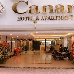 Canary Hotel & Apartment развлечения