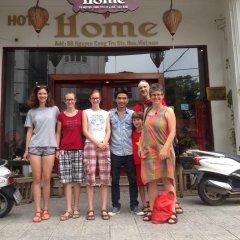 Hue Home Hotel городской автобус