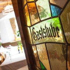 Отель Silbergasser Горнолыжный курорт Ортлер гостиничный бар