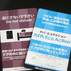 APA Hotel Sagamihara Kobuchieki-mae в номере фото 2