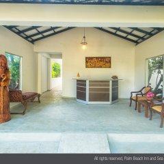 Отель Palm Beach Inn and Sea Shells Cabanas Шри-Ланка, Бентота - отзывы, цены и фото номеров - забронировать отель Palm Beach Inn and Sea Shells Cabanas онлайн интерьер отеля