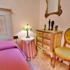 Отель Ve.N.I.Ce. Cera Casa Del Sol Италия, Венеция - отзывы, цены и фото номеров - забронировать отель Ve.N.I.Ce. Cera Casa Del Sol онлайн детские мероприятия