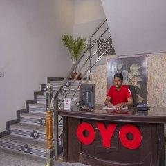Отель OYO 280 Hob Nob Garden Resort Непал, Катманду - отзывы, цены и фото номеров - забронировать отель OYO 280 Hob Nob Garden Resort онлайн в номере