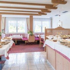Saldur Small Active Hotel Злудерно в номере