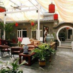 Отель Michaels House Beijing фото 6