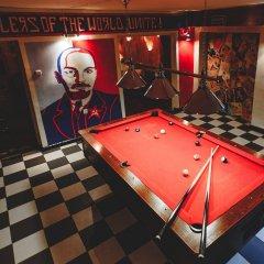 Отель Good Bye Lenin Hostel Польша, Краков - отзывы, цены и фото номеров - забронировать отель Good Bye Lenin Hostel онлайн гостиничный бар