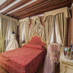 Отель Dimora Dogale Венеция сауна