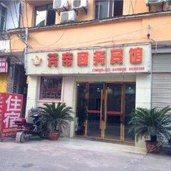 Dazu Fangdi Business Hotel вид на фасад фото 2