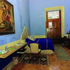 Hotel Casa San Angel - Только для взрослых детские мероприятия