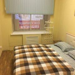 Гостиница Mishka Hostel в Москве отзывы, цены и фото номеров - забронировать гостиницу Mishka Hostel онлайн Москва комната для гостей фото 2