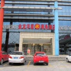 Suzhou Jinlong Huating Business Hotel парковка