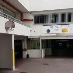 Отель Cicerone парковка