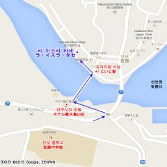Отель La Isla Tasse Япония, Якусима - отзывы, цены и фото номеров - забронировать отель La Isla Tasse онлайн городской автобус