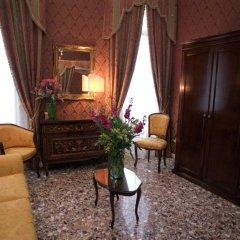 Отель Affittcamere Casa Pisani Canal Венеция интерьер отеля