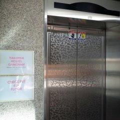 YaKorea Hostel Gangnam сауна