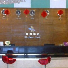 Отель Golden Lands Hotel Китай, Шэньчжэнь - отзывы, цены и фото номеров - забронировать отель Golden Lands Hotel онлайн в номере фото 2