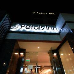 Отель Petals Inn Бангкок фото 2