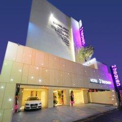 Отель 2 Heaven Jongno Южная Корея, Сеул - отзывы, цены и фото номеров - забронировать отель 2 Heaven Jongno онлайн