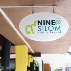 Отель Nine@silom Таиланд, Бангкок - отзывы, цены и фото номеров - забронировать отель Nine@silom онлайн фото 2