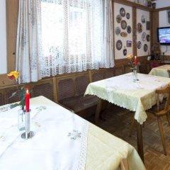 Отель Haus Mary Австрия, Зёлль - отзывы, цены и фото номеров - забронировать отель Haus Mary онлайн питание фото 2