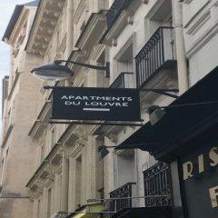 Отель du Louvre - St-Honoré Франция, Париж - отзывы, цены и фото номеров - забронировать отель du Louvre - St-Honoré онлайн фото 2