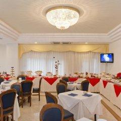 Hotel City Монтезильвано помещение для мероприятий