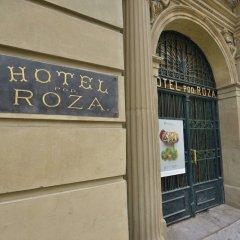 Hotel Pod Roza спа фото 2
