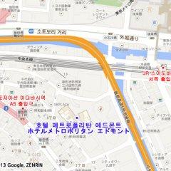Hotel Metropolitan Edmont Tokyo спортивное сооружение