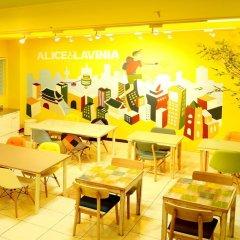 Отель Alice Residence Южная Корея, Сеул - отзывы, цены и фото номеров - забронировать отель Alice Residence онлайн питание