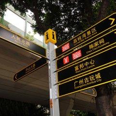 Отель New World Hotel Китай, Гуанчжоу - отзывы, цены и фото номеров - забронировать отель New World Hotel онлайн детские мероприятия