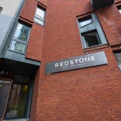 Отель Redstone Boutique Hotel Латвия, Рига - отзывы, цены и фото номеров - забронировать отель Redstone Boutique Hotel онлайн вид на фасад