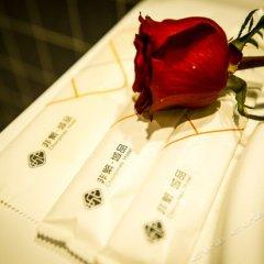 Отель Elan Hotel Китай, Сиань - отзывы, цены и фото номеров - забронировать отель Elan Hotel онлайн ванная фото 2