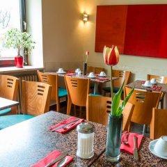 Ahorn Hotel Мюнхен питание фото 3