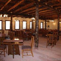 Cappa Villa Cave Hotel & Spa питание
