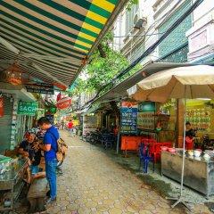 Hanoi Wild Lotus Hotel 3 развлечения