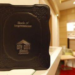 Отель City Code Exclusive сейф в номере
