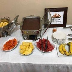 Отель Refugio de la Montaña-Bed and Breakfast питание фото 2