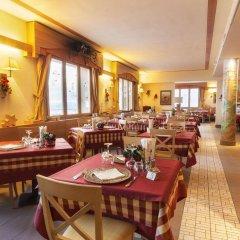 Hotel Locanda Bonardi Коллио питание фото 2