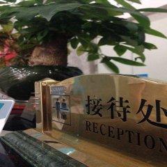 Отель Aihua Boutique Hotel (Shenzhen Huaqiang North) Китай, Шэньчжэнь - отзывы, цены и фото номеров - забронировать отель Aihua Boutique Hotel (Shenzhen Huaqiang North) онлайн интерьер отеля