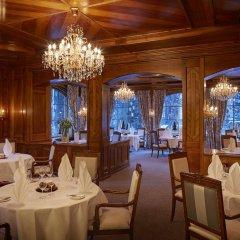 Grand Hotel Zermatterhof питание