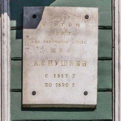 Гостиница Pushkin Loft интерьер отеля фото 2