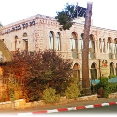The Little House In Bakah Израиль, Иерусалим - 3 отзыва об отеле, цены и фото номеров - забронировать отель The Little House In Bakah онлайн фото 12