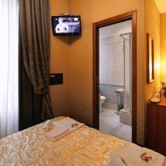 Отель Vatican Holiday удобства в номере